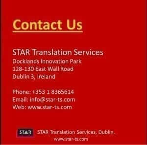 Contact, STAR by numbers 2013