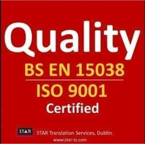 Quality ISO 9001, STAR by numbers 2013
