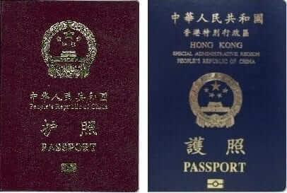 Chinese and Hk passport