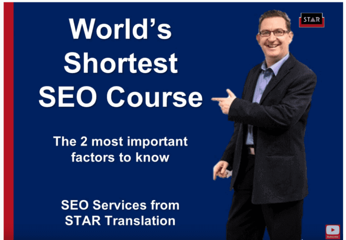 SEO Training Course Title